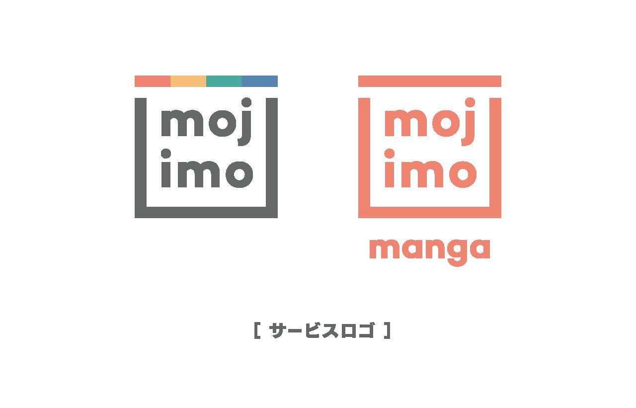 最適な書体・価格で提供するフォントサービス「mojimo」を